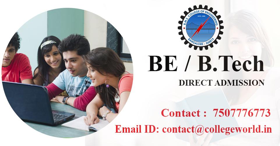 Engineering Direct Admission in BMS College [BMSCE] Bangalore through Management Quota