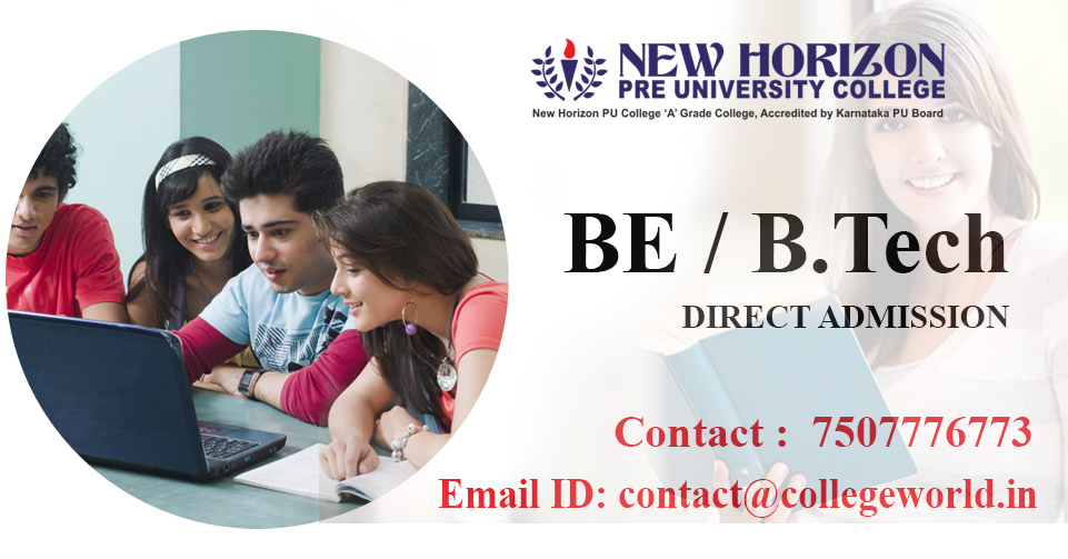 Engineering Direct Admission in New Horizon College, Bangalore through Management Quota