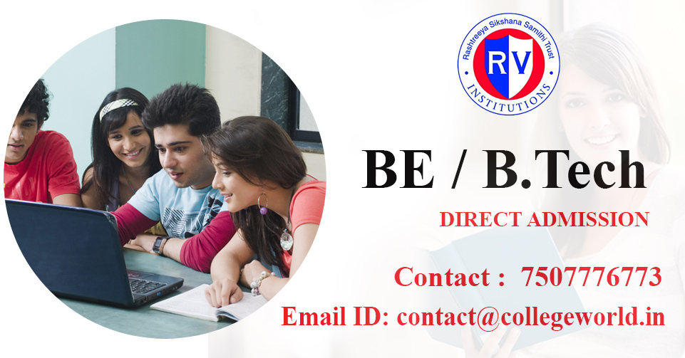 Engineering Direct Admission in R V college of engineering, Bangalore through Management Quota