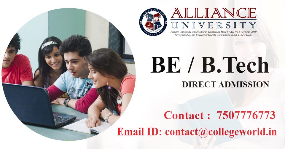 Engineering Direct Admission in Alliance College of Engineering, Bangalore through Management Quota