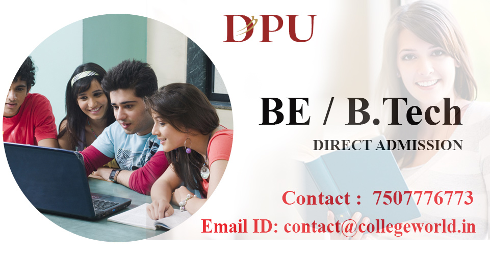 Engineering Direct Admission in D. Y. Patil College Pune through Management Quota