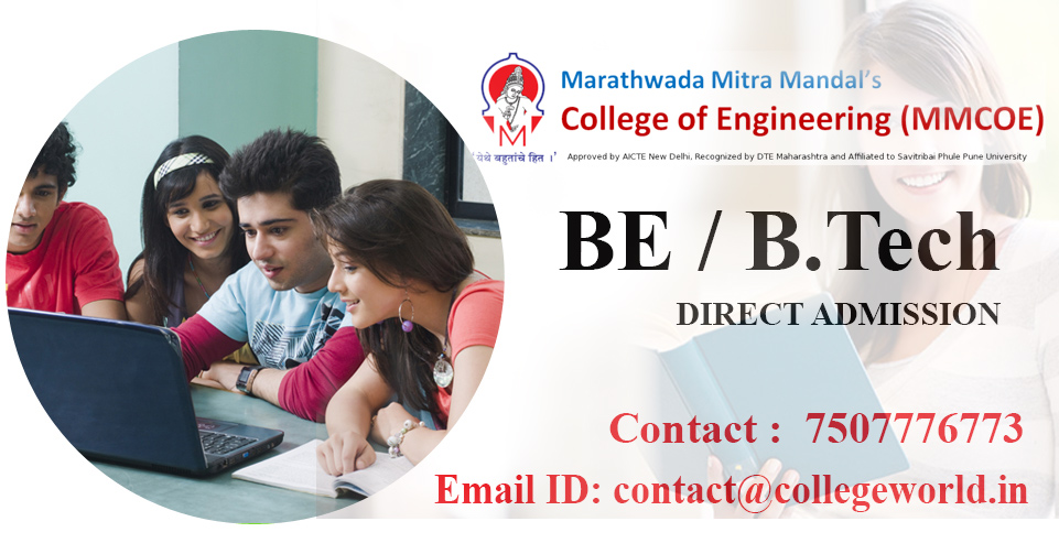 Engineering Direct Admission in MMCOE (Marathwada Mitra Mandal's College), Pune through Management Quota