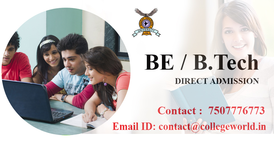 Engineering Direct Admission in Bharati Vidyapeeth Pune through Management Quota